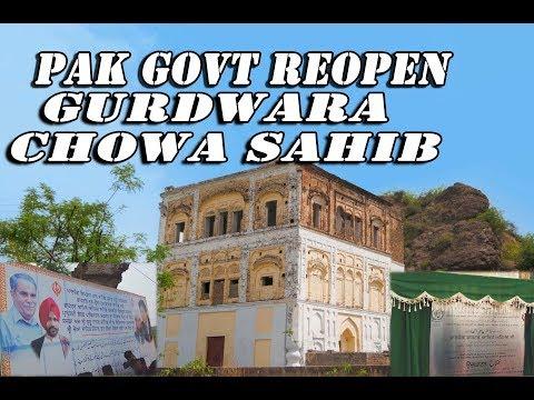 Pak Govt Reopen Historical Gurdwara Chowa Sahib Jehlum Pakistan !! Punjabi Lehar